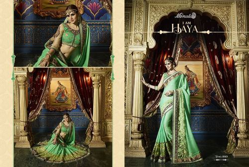 Ladies Classic Saree