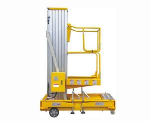 Single Aerial Work Platforms