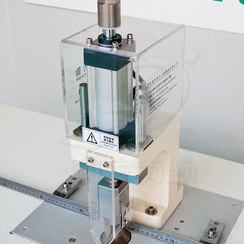 Semi Auto Ultrasonic Cutting Machine