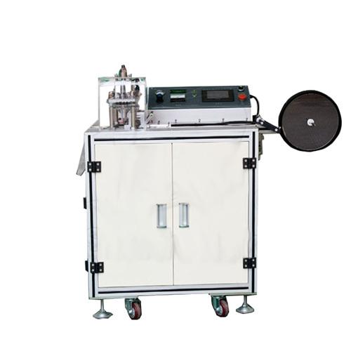 Ultrasonic Ribbon Cutting Machine