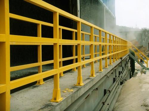 FRP Guardrails