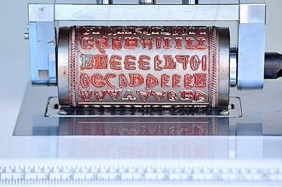 8-Inch Ultrasonic Lace Machine