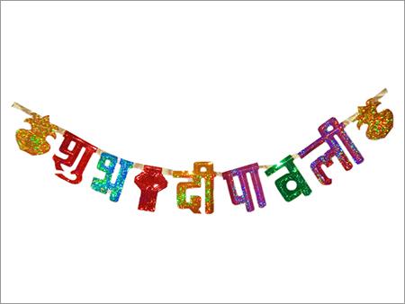 Diwali Bandarwal