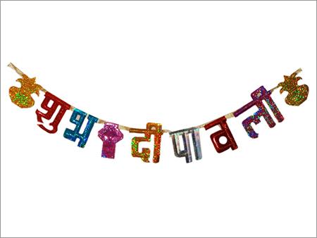 Diwali Bandhanwar
