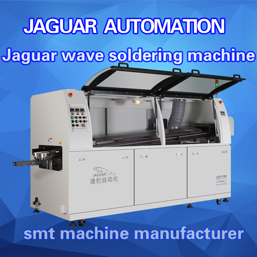 high efficient, high production! mini wave soldering machine