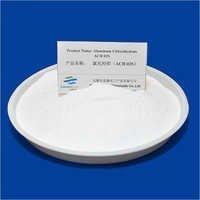 Aluminium Chlorohydrate Powder