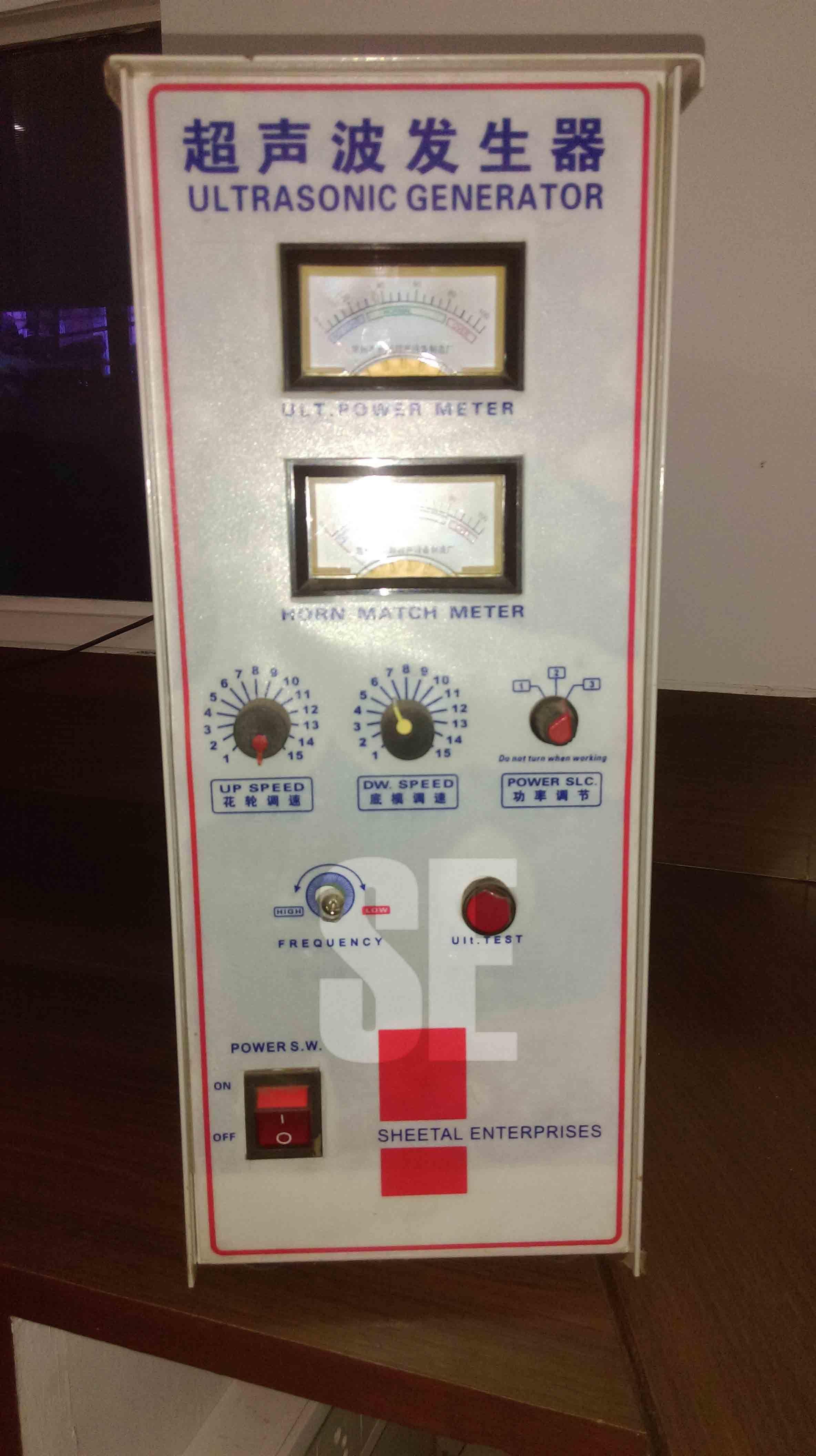 Ultrasonic Generator Box (20Khz)