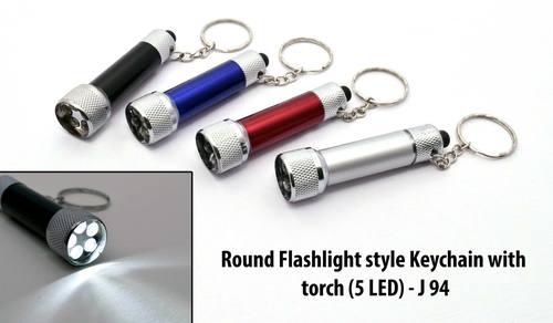 Torch Shape Key Ring