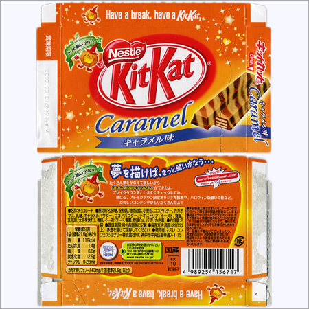 Japan Kit Kat Halloween Caramel Candy Chocolate