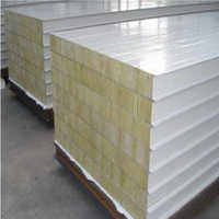 Cold Storage Insulated Panel