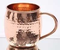 Copper Hammered Beer Cup