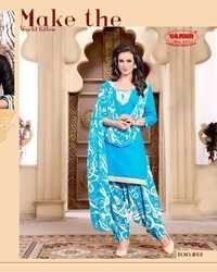 Plain Salwar Suit
