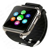 Latest Mobile Wrist Watch