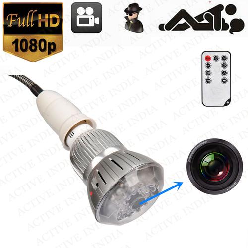 Spy Gadget LED Bulb Pinhole Camera