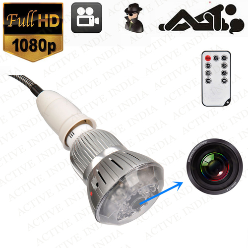 Spy Gadget LED Bulb Pinhole Camera