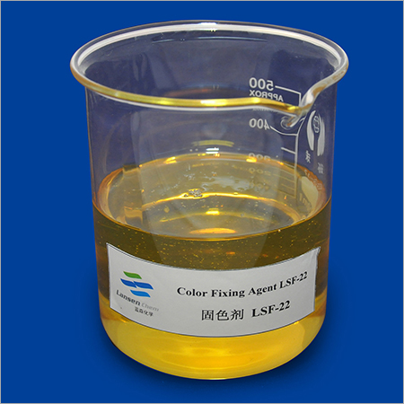 Non-Formaldehyde Color Fixing Agent