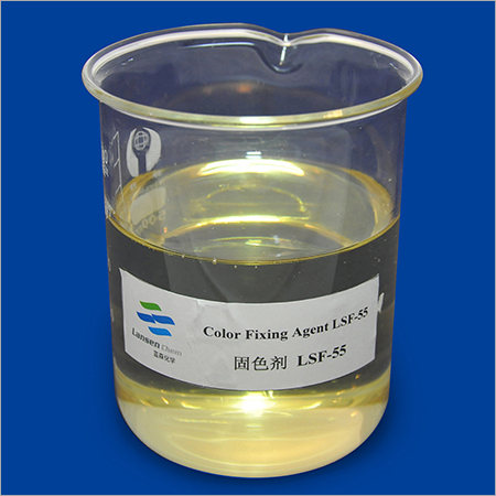 Color Fixing Agent LSF 55