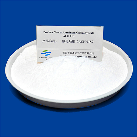 Aluminium Chlorohydrate ACH 01S