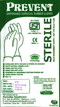 Disposable Surgical Rubber Gloves (Sterile)