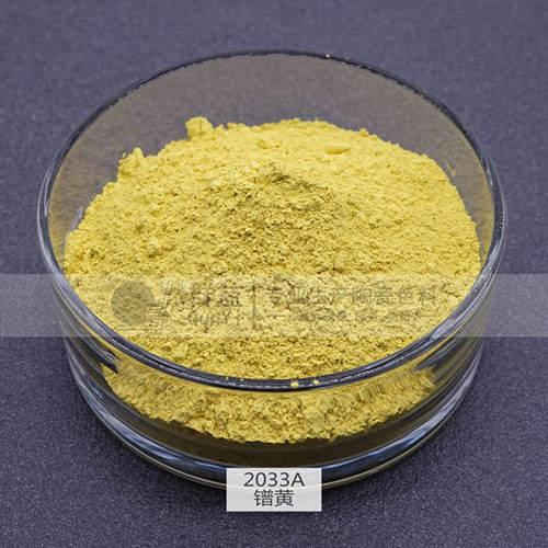 Praseodymium Yellow Ceramic Pigments