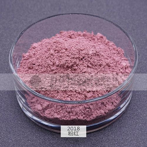 Pink Ceramic Pigment