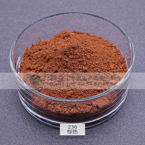 Yellowish Brown Ceramic Pigments