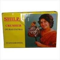 S.S Shilpa Puran