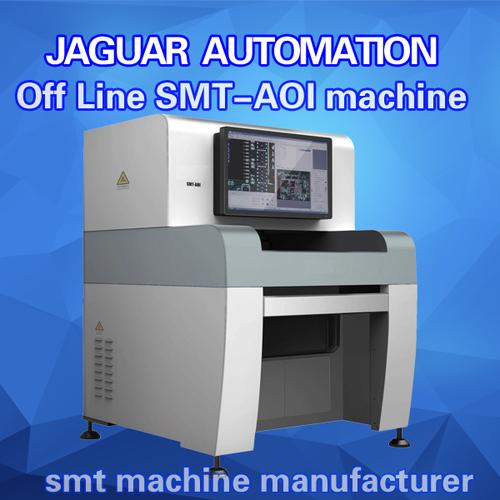 AOI Machines