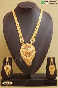 Traditional Designer Haram