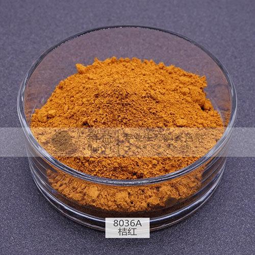 Deep Orange Pigment