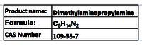 Dimethylaminopropylamine