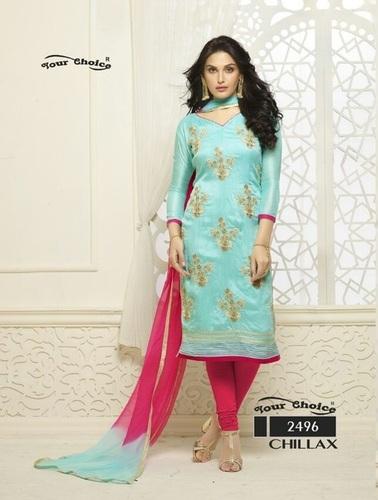 Fashionable Designer Party Wear Salwar Kameez Suit