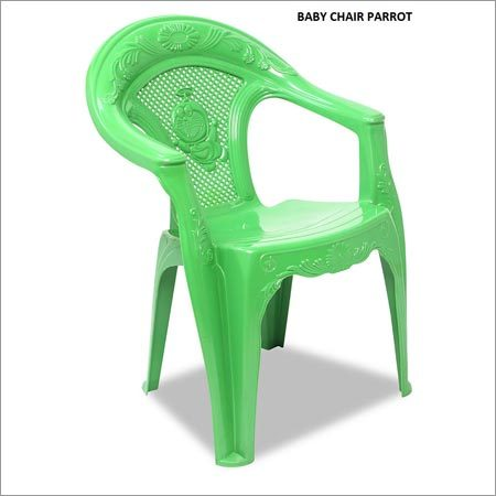 Kids Stool Chair