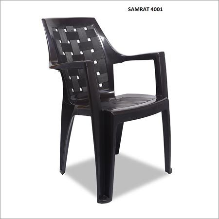 Samrat Plastic Chair