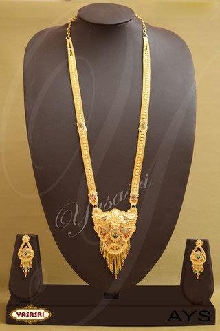 Fancy Designer Haram