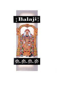 Unique Balaji Key Holder 6*14
