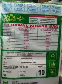 Packing Plastic Bag