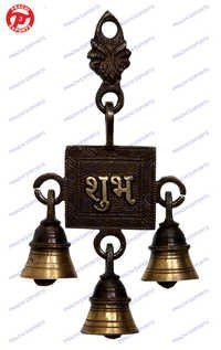 Belt W/ Bell Shubh Design Hanging
