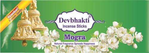 Devbhakti Mogra