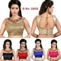 Bangalori silk blouse