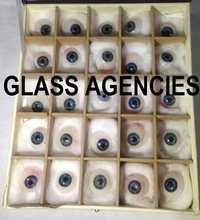 Artificial Blue Eye