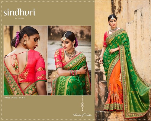 Designer Boutique Saree