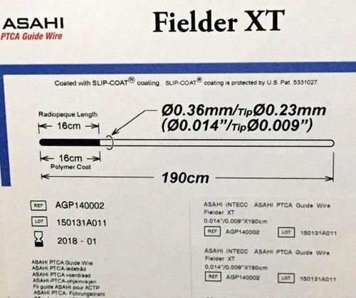 Fielder Xt
