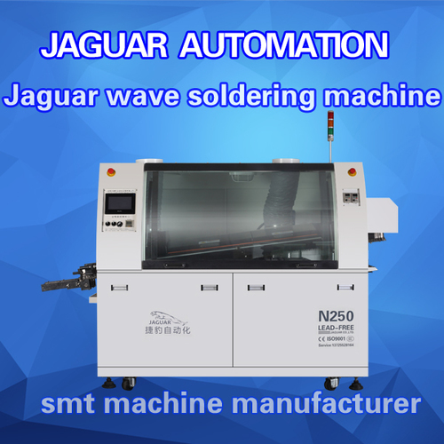 Through Hole Pcb Dual Wave Soldering Machine Direct Factory Price Offer N250