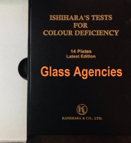 Ishihara Book 14 Page