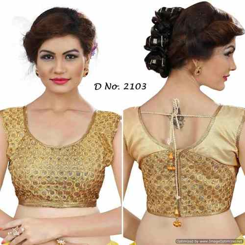 Latest cotton blouse