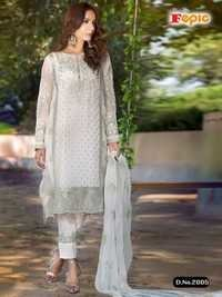 Salwar Kameez Fancy Designer Party Wear Suit