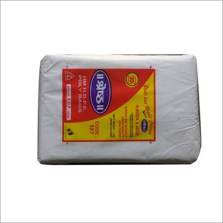 Hm HDPE Poly Bags