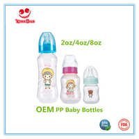 Normal Neck PP Baby Bottles in 2oz/4oz/8oz