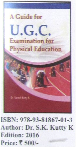 UGC Guide for physical education